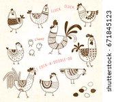 vector images of chickens  hens ... | Shutterstock .eps vector #671845123