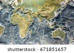 3d printed model of earth...   Shutterstock . vector #671851657