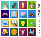 business  tourism  ecology... | Shutterstock .eps vector #671871007