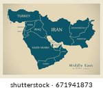 modern map   middle east with... | Shutterstock .eps vector #671941873