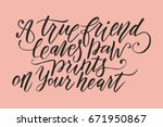 a trie friend leaves paw prints ... | Shutterstock .eps vector #671950867