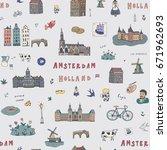 amsterdam holland city doodle... | Shutterstock .eps vector #671962693
