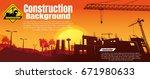 construction crane silhouette... | Shutterstock .eps vector #671980633