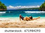 male man traveler enjoys a... | Shutterstock . vector #671984293