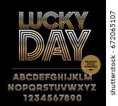 vector set of golden alphabet...   Shutterstock .eps vector #672065107