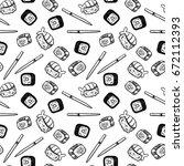 sushi seamless pattern | Shutterstock .eps vector #672112393