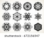 set of ornate lacy doodle... | Shutterstock .eps vector #672156547