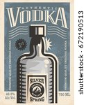 vodka retro poster. vintage... | Shutterstock .eps vector #672190513
