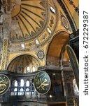istanbul   jul 2017  inside the ...   Shutterstock . vector #672229387