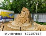 sokolniki  moscow  russia  ... | Shutterstock . vector #672257887