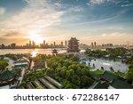 tengwang pavilion nanchang... | Shutterstock . vector #672286147