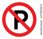 road sign parking area | Shutterstock .eps vector #672302617