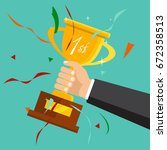 championship and leadership... | Shutterstock .eps vector #672358513