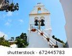 kanoni  corfu island  greece  | Shutterstock . vector #672445783