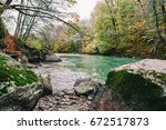 the river big zhelenchuk in... | Shutterstock . vector #672517873