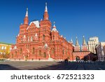 Morning View Of Red Square ...