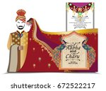 wedding card all about indian... | Shutterstock .eps vector #672522217