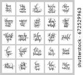 set of 25 hand lettering... | Shutterstock .eps vector #672529963