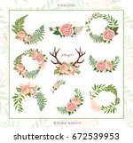 collection of holiday wreaths... | Shutterstock .eps vector #672539953