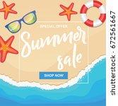 summer sale vector illustration ... | Shutterstock .eps vector #672561667
