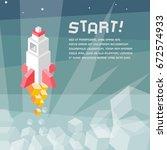 rocket launch  business startup ... | Shutterstock .eps vector #672574933