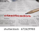 spanish language newspaper... | Shutterstock . vector #672629983