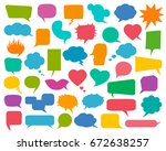 set of color speech bubbles.... | Shutterstock .eps vector #672638257