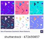 hipster neon memphis style... | Shutterstock .eps vector #672650857