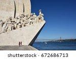 lisbon  portugal   june 11 ... | Shutterstock . vector #672686713