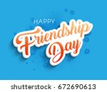 nice and beautiful abstract ... | Shutterstock .eps vector #672690613