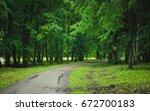 summer park | Shutterstock . vector #672700183