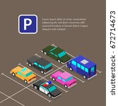 set of isometric urban... | Shutterstock .eps vector #672714673