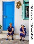 Ano Koufonisi  Greece   June 1...