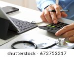 healthcare costs and fees... | Shutterstock . vector #672753217