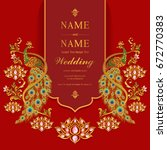 wedding invitation card... | Shutterstock .eps vector #672770383