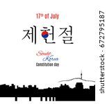 south korea holiday... | Shutterstock .eps vector #672795187
