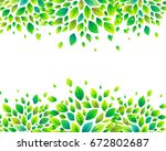 green summer leaves banner... | Shutterstock . vector #672802687