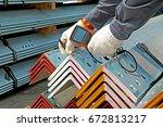 saraburi thailand february 27   ...   Shutterstock . vector #672813217