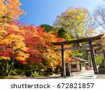 the shrine of autumn  and the... | Shutterstock . vector #672821857