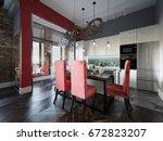 urban contemporary modern... | Shutterstock . vector #672823207