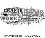 work at home crafts text word... | Shutterstock .eps vector #672839323