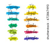 months of the year. calligraphy.... | Shutterstock .eps vector #672867493