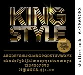 vector set of golden king... | Shutterstock .eps vector #672869083