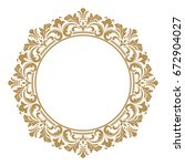 decorative line art frames for... | Shutterstock . vector #672904027