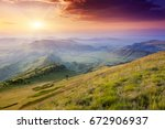 the waste ground between... | Shutterstock . vector #672906937