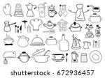 kitchen icon doodle set | Shutterstock .eps vector #672936457