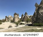 nevsehir  turkey   may  2017 ...   Shutterstock . vector #672949897