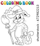 coloring book halloween cat... | Shutterstock .eps vector #672982213
