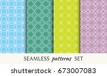 seamless geometric line...   Shutterstock .eps vector #673007083