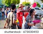 bangkok  thailand   april 13 ...   Shutterstock . vector #673030453